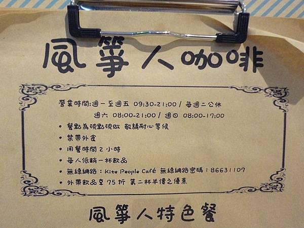 PhotoCap_DSC07954.jpg