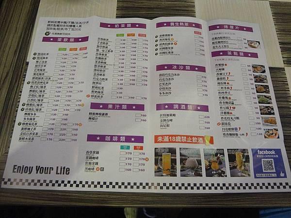 PhotoCap_DSC09052.jpg