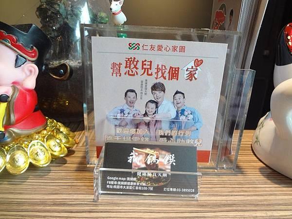PhotoCap_DSC01480.jpg