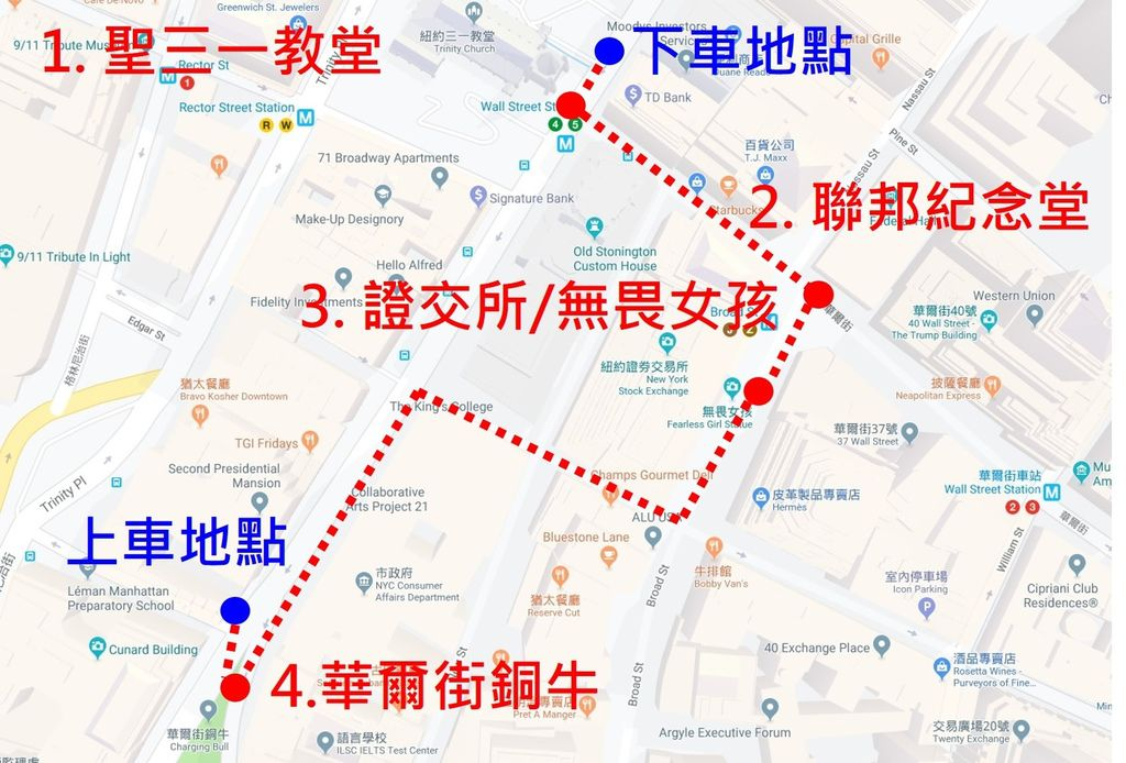 wall street map.jpg
