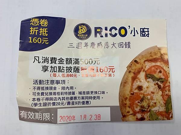 Rico_200112_0001.jpg