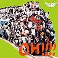 《OH!!!! 迷惑!!!! (Single)》