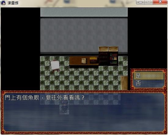 螢幕截圖00907.jpg