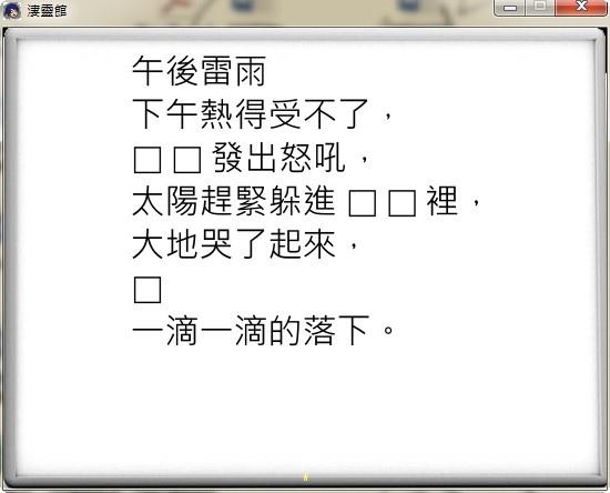 螢幕截圖00912.jpg