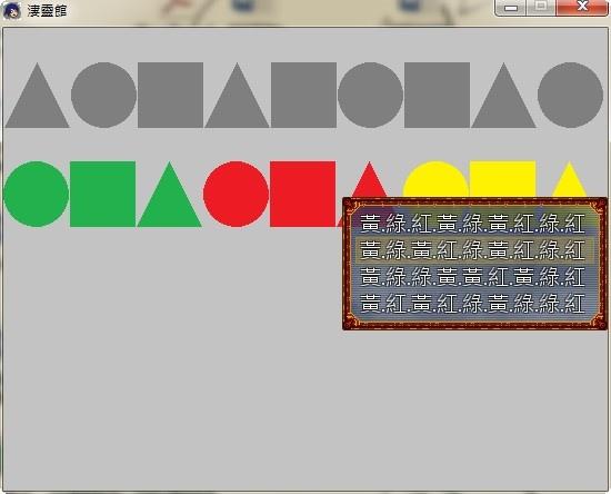 螢幕截圖00936.jpg