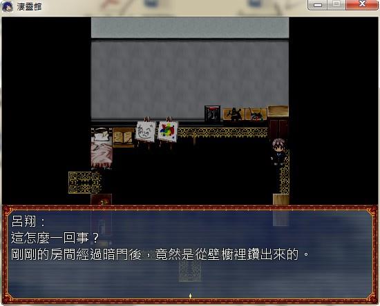 螢幕截圖00940.jpg