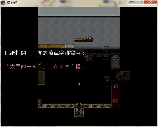 螢幕截圖00966.jpg