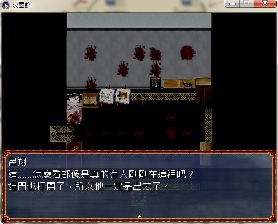 螢幕截圖00977.jpg