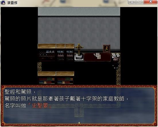 螢幕截圖00991.jpg