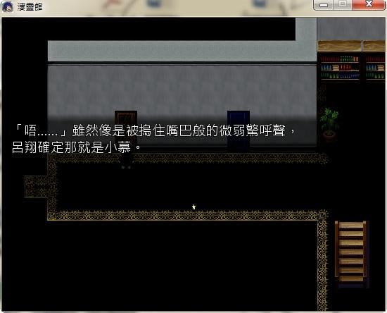 螢幕截圖01002.jpg