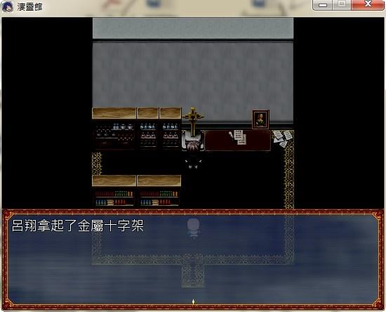 螢幕截圖01008.jpg