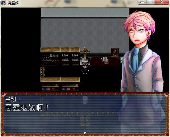 螢幕截圖01009.jpg