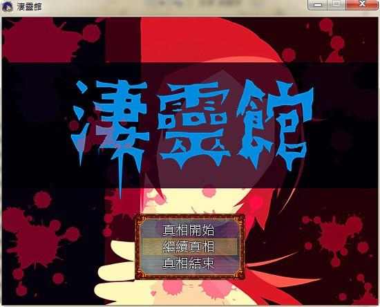 螢幕截圖00878.jpg