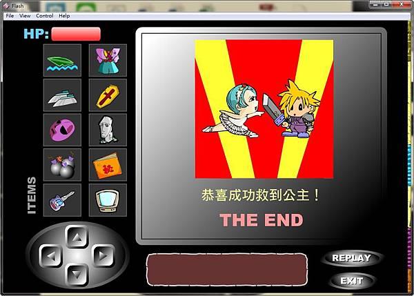 螢幕截圖00052.jpg