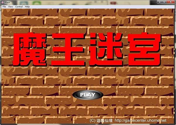 螢幕截圖00031.jpg