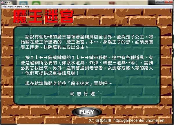 螢幕截圖00032.jpg
