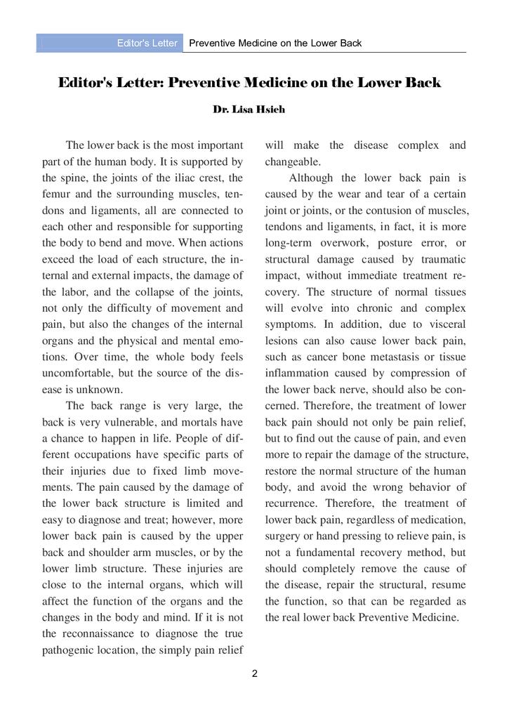 第三期改第30頁Journal of Neo-Medicine Vol 2 No 2 20191003_p004.png