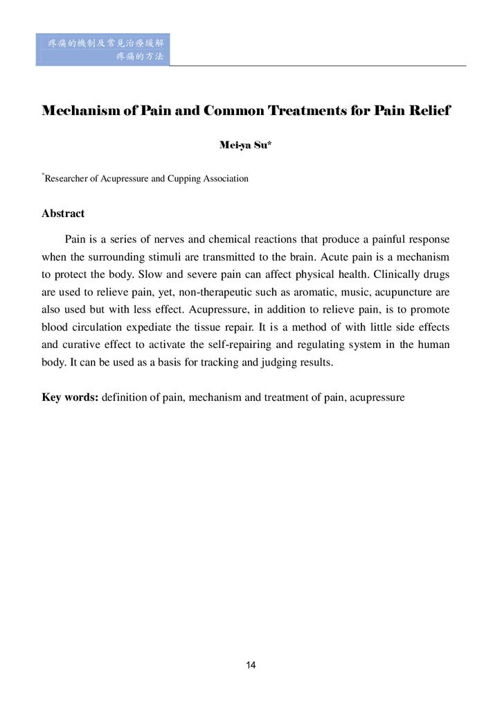 第三期改第30頁Journal of Neo-Medicine Vol 2 No 2 20191003_p016.png