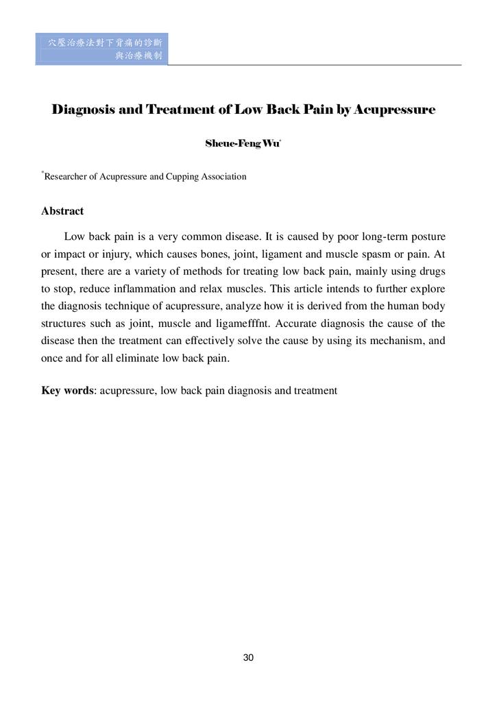 第三期改第30頁Journal of Neo-Medicine Vol 2 No 2 20191003_p032.png