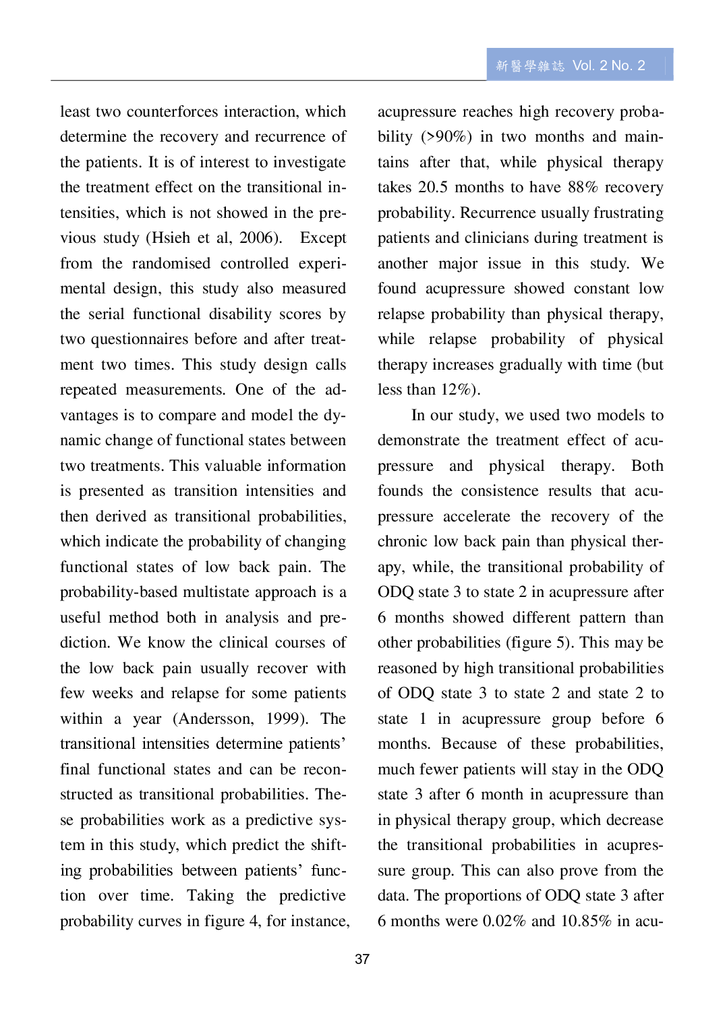 第三期改第30頁Journal of Neo-Medicine Vol 2 No 2 20191003_p039.png