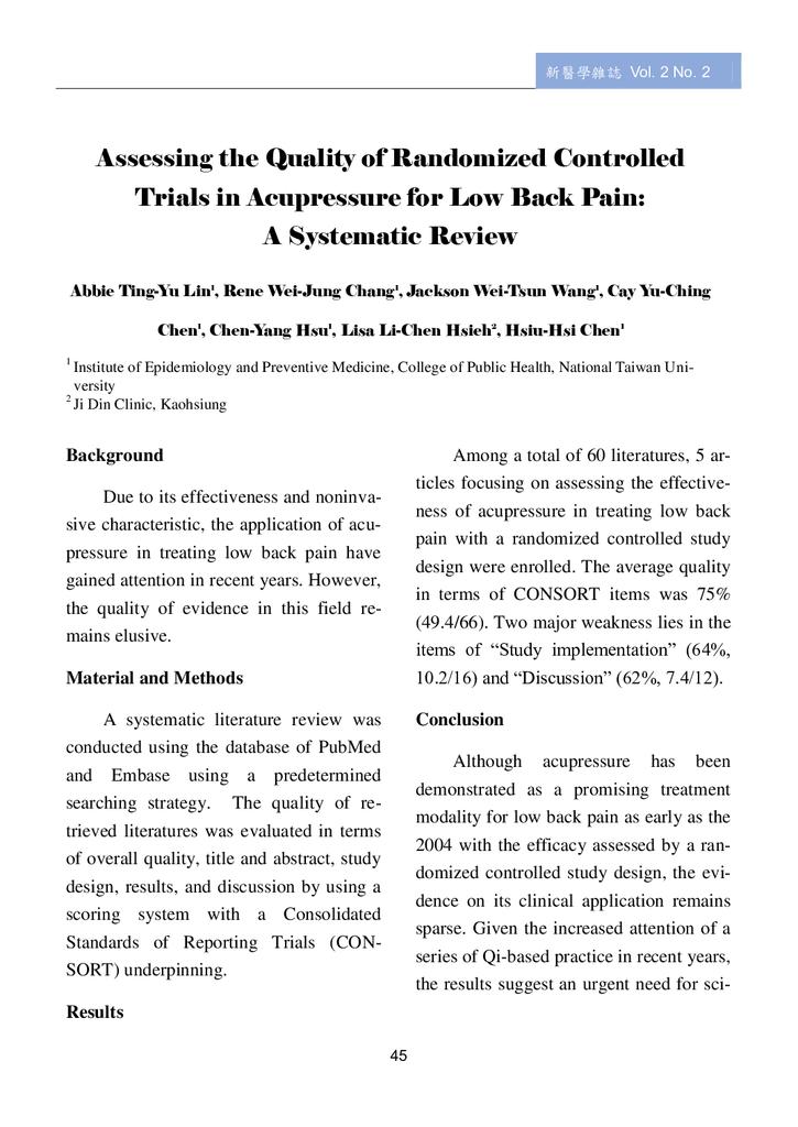 第三期改第30頁Journal of Neo-Medicine Vol 2 No 2 20191003_p047.png