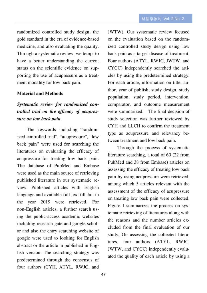 第三期改第30頁Journal of Neo-Medicine Vol 2 No 2 20191003_p049.png