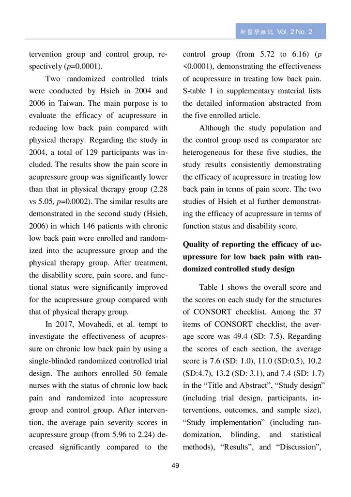 第三期改第30頁Journal of Neo-Medicine Vol 2 No 2 20191003_p051.png