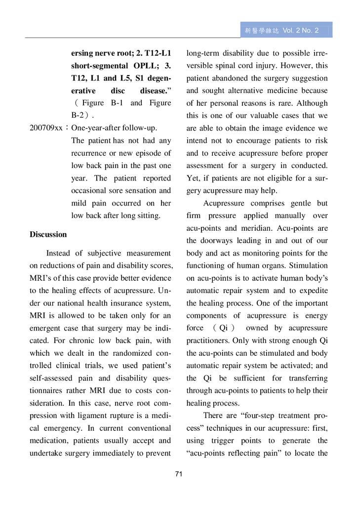 第三期改第30頁Journal of Neo-Medicine Vol 2 No 2 20191003_p073.png