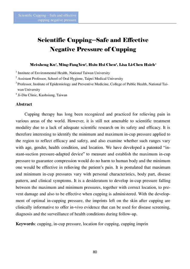 第三期改第30頁Journal of Neo-Medicine Vol 2 No 2 20191003_p082.png