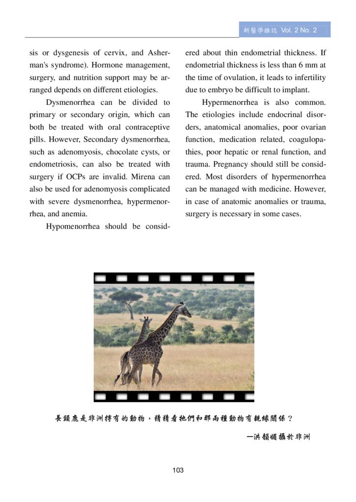 第三期改第30頁Journal of Neo-Medicine Vol 2 No 2 20191003_p105.png