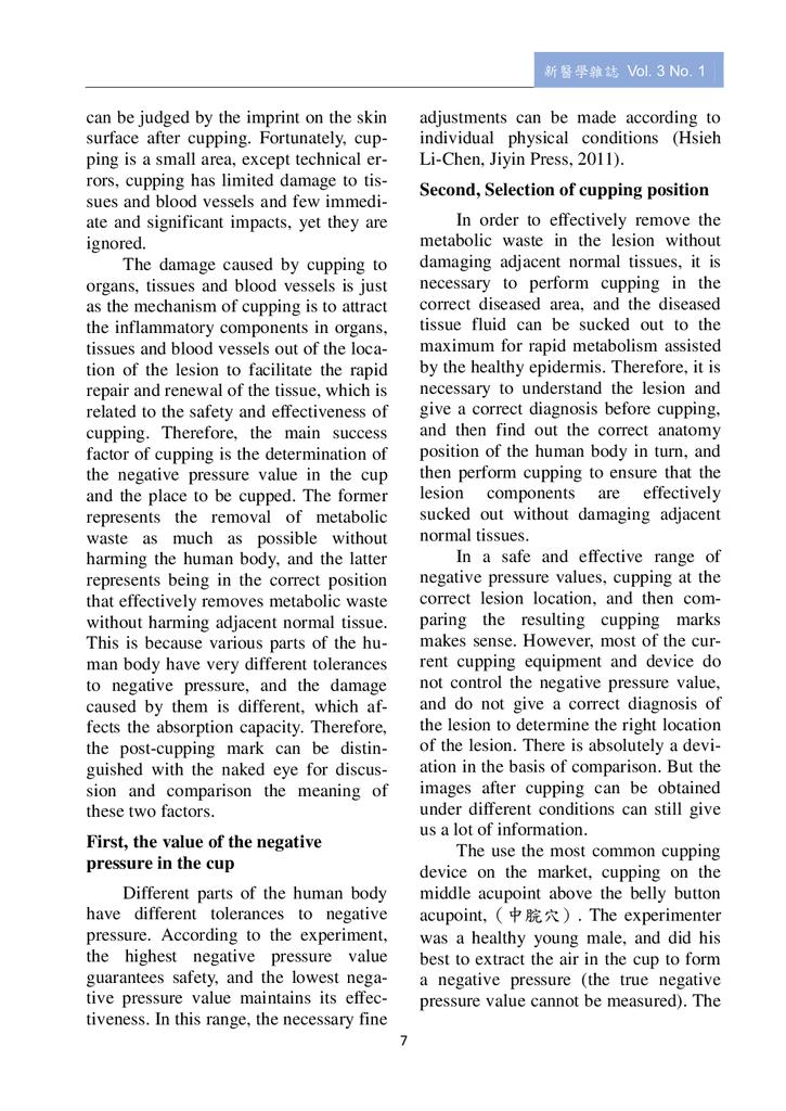 新醫學雜誌第4期全文_009.png
