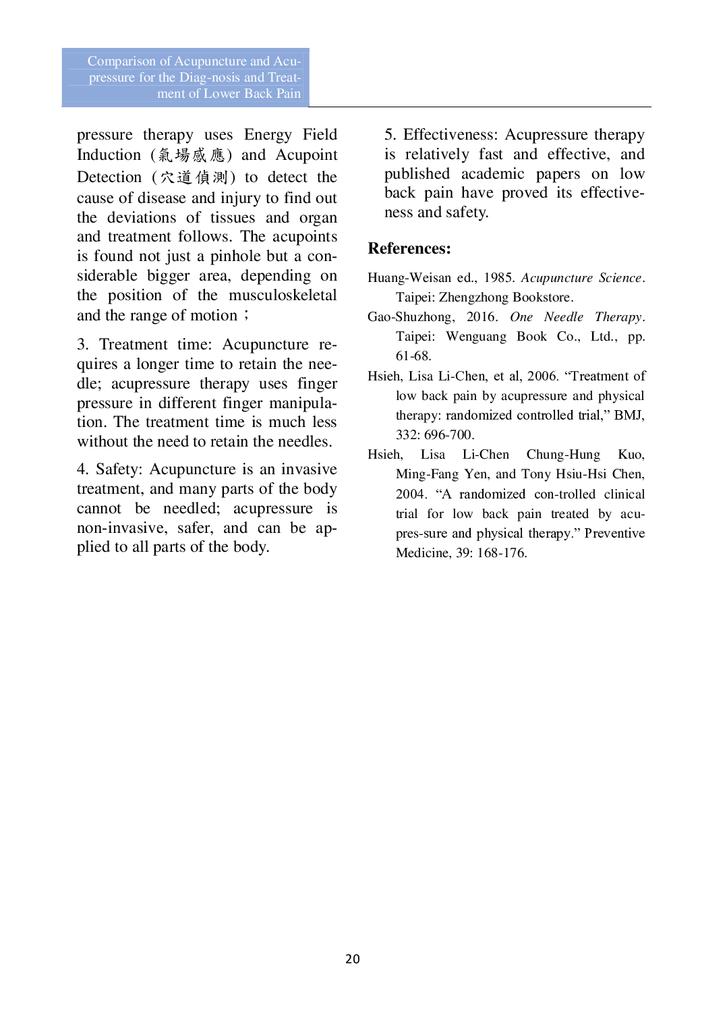 新醫學雜誌第4期全文_022.png