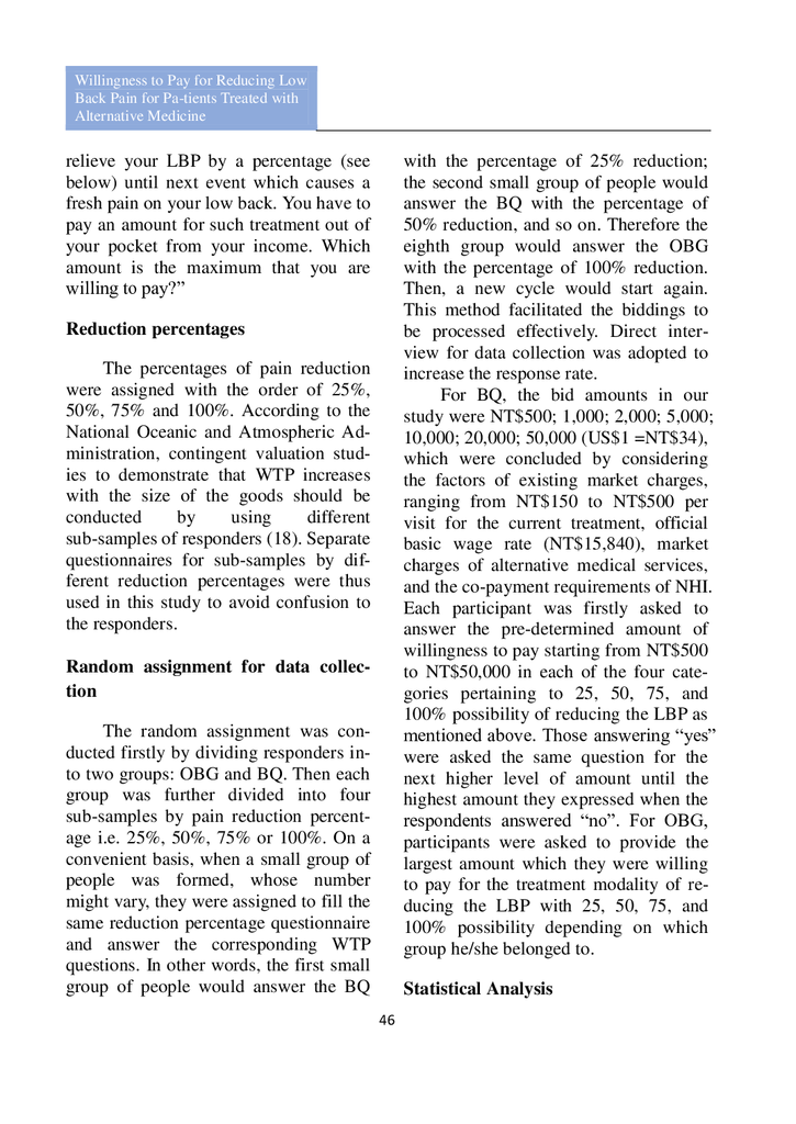 新醫學雜誌第4期全文_048.png
