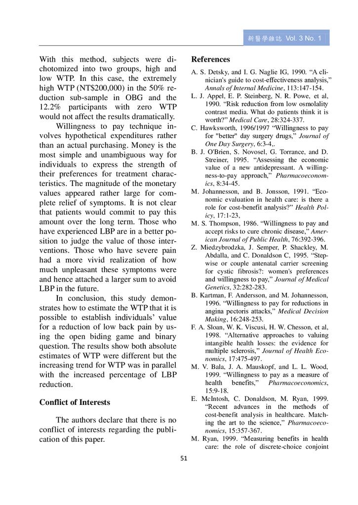 新醫學雜誌第4期全文_053.png
