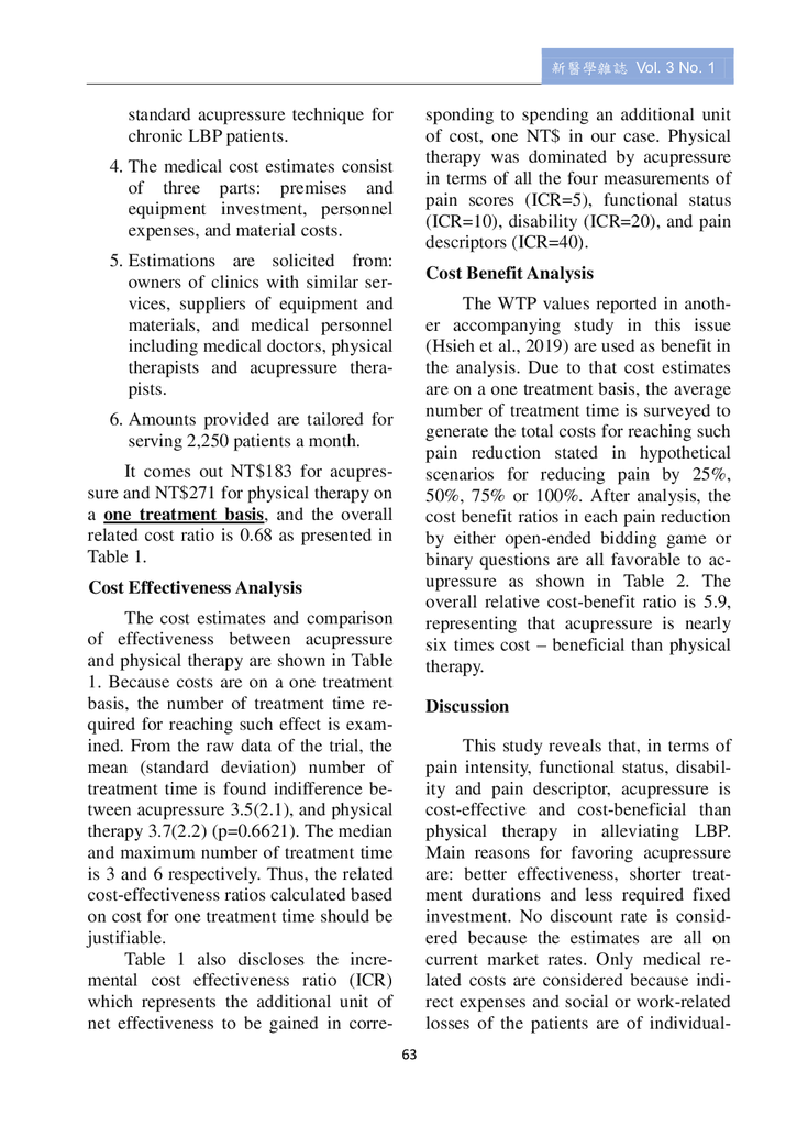 新醫學雜誌第4期全文_065.png
