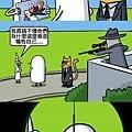 【可愛的貓貓】貓貓保鑣!