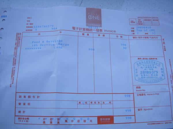 DSCN3979.JPG