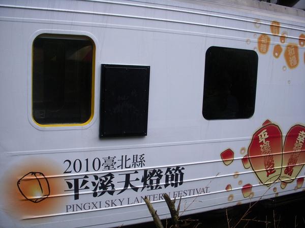 DSCN5386.JPG