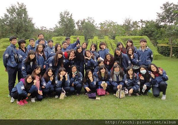 同學們到亞泥休閒林園一遊