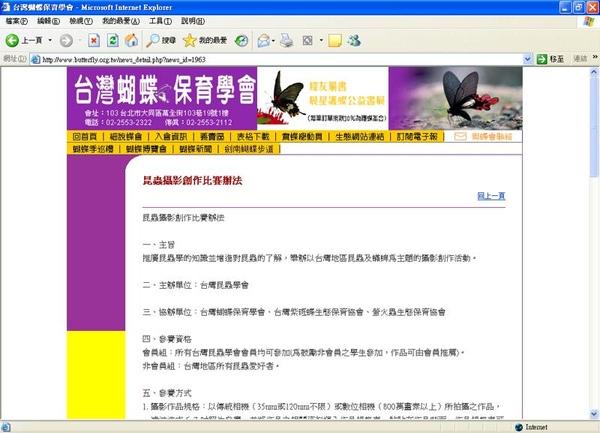 news20090722 (Medium).jpg