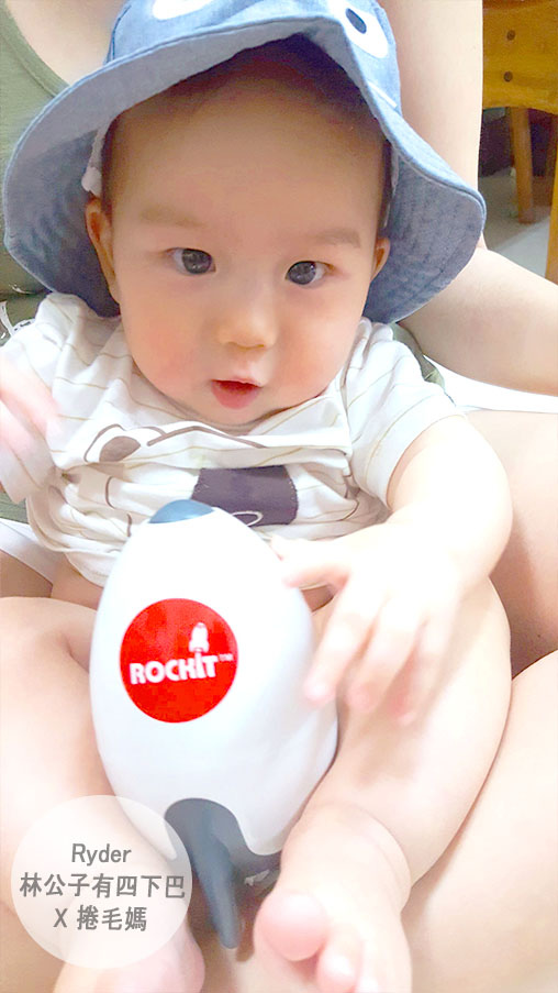 rockit搖搖火箭安撫神器18.jpg
