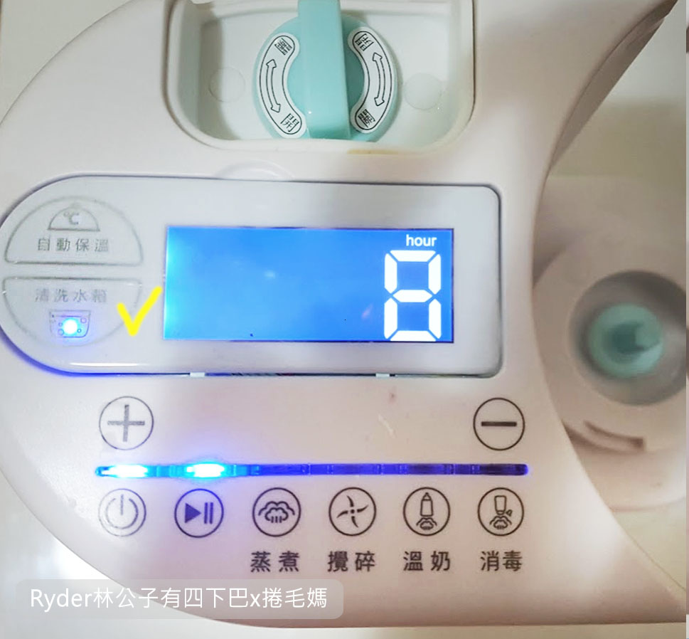 副食品調理49.jpg