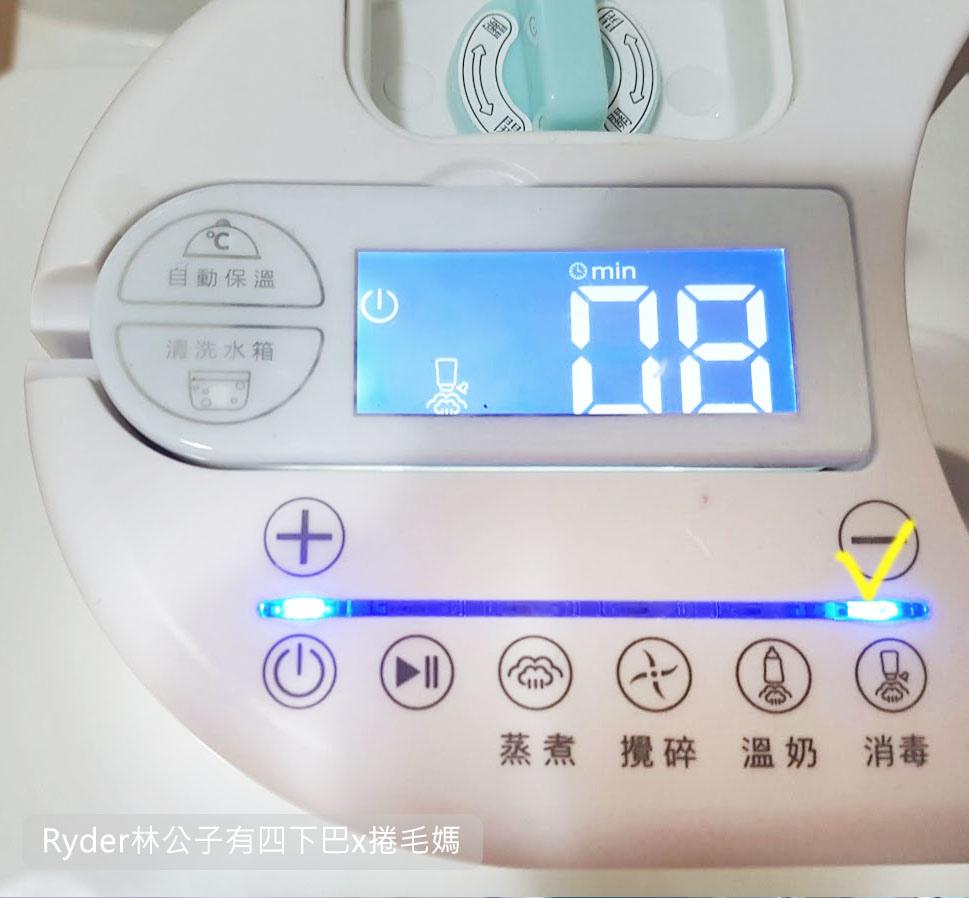 副食品調理48.jpg