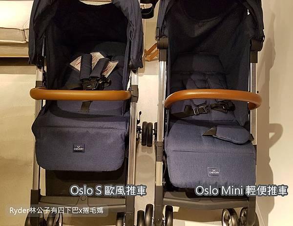 輕便嬰兒推車Oslo mini28.jpg