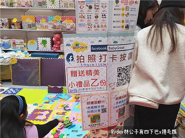 婦幼展10_副本.jpg