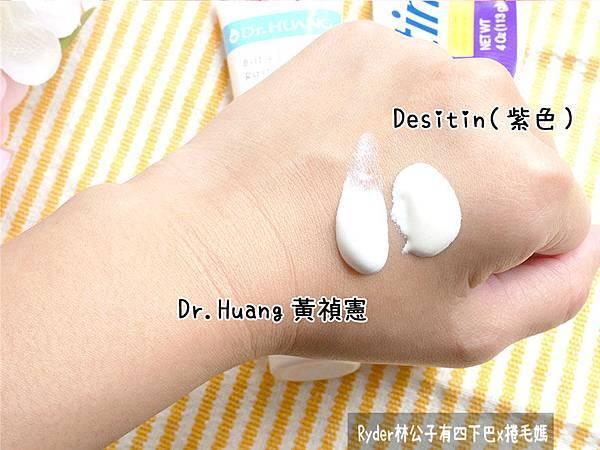 屁屁膏舒緩乳霜過敏肌desitin drhuang10.jpg