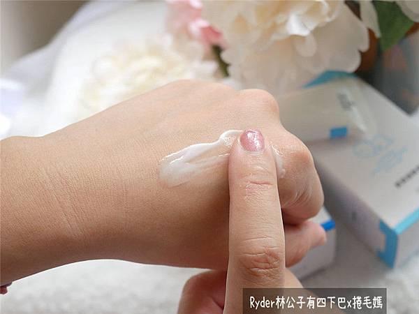 屁屁膏舒緩乳霜過敏肌desitin drhuang24.jpg