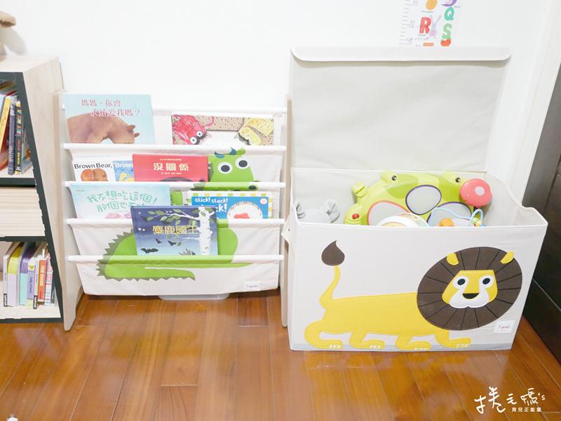 兒童書架 收納 書櫃 玩具收納 整理箱 3spaort-209.jpg