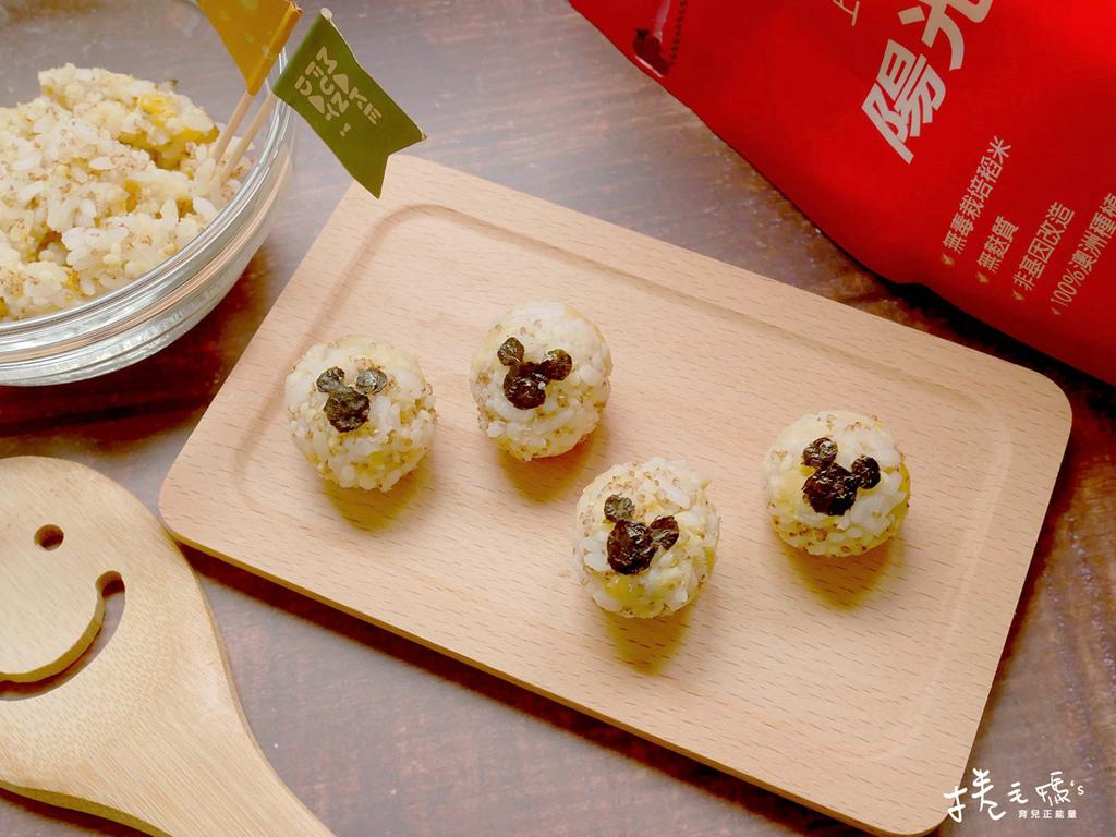 米 推薦 澳洲米 低GI米 sunrice 好吃的米 ptt33.jpg