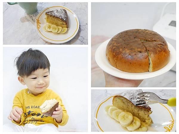 電子鍋 食譜 烤蛋糕 寶寶蛋糕 香蕉蛋糕 簡易蛋糕 免烤箱23.jpg